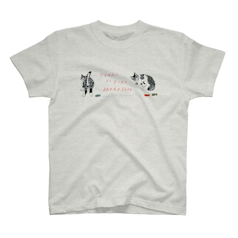 はるとゆき雑貨店のはるとゆき雑貨店 なつめと一緒 T-shirts