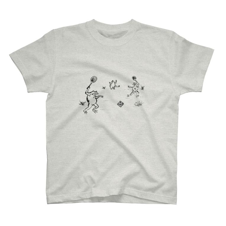 wamiの庭球蛙 T-Shirt