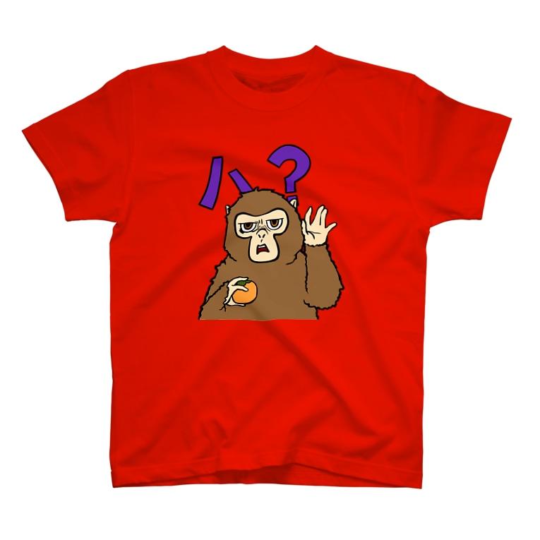 なんて? Tシャツ