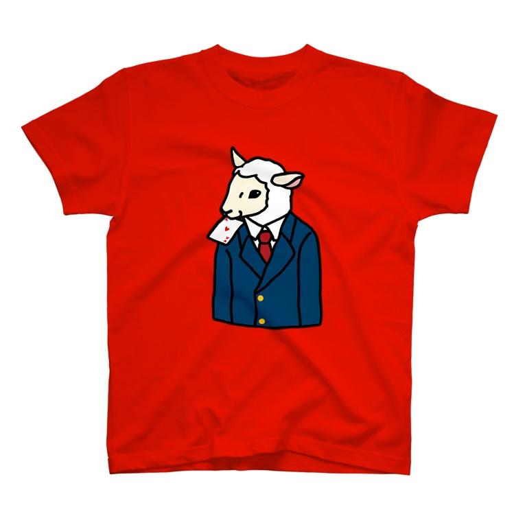 しりえのひつじ年男 T-shirts