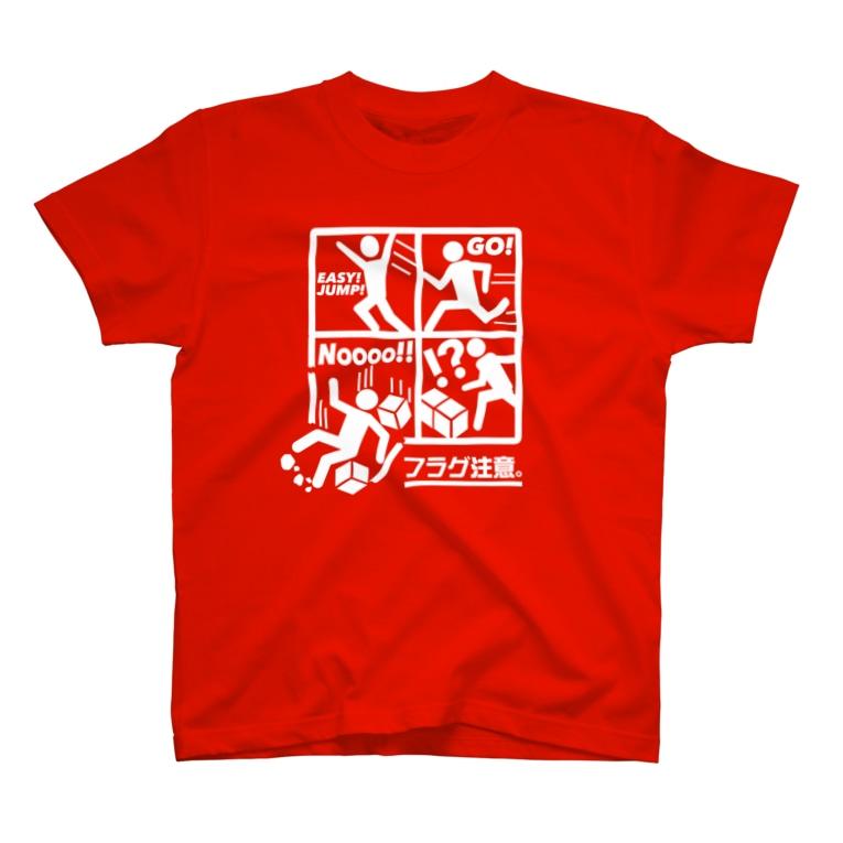 2BRO. 公式グッズストアの白「フラグ注意」濃色Tシャツ T-Shirt