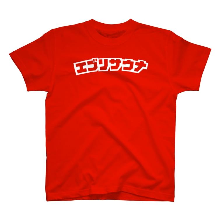 エブリサウナのエブリサウナ 白ロゴ T-shirts