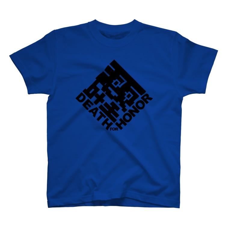 Aki Productionの玉砕瓦全 T-shirts