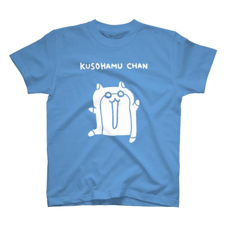 NORICOPOの白いクソハムちゃん T-shirts