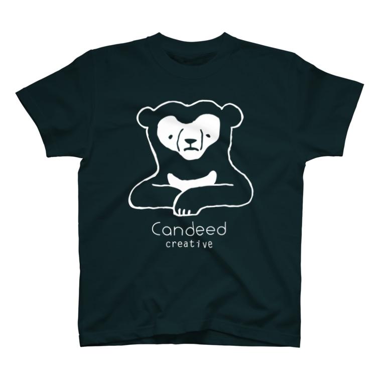 Candeed Creativeのマレーグマ(ロゴあり2) T-shirts