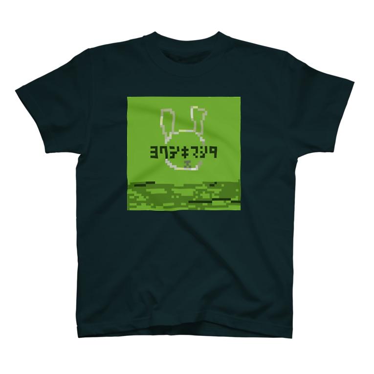 mo shopのドット その1 T-shirts