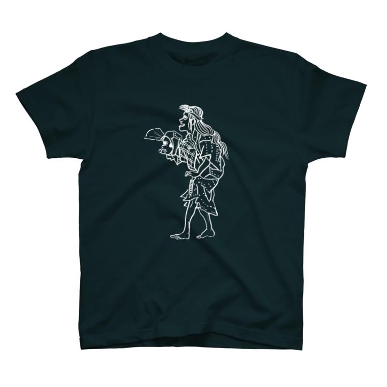 Bar プカプカの親孝行(白抜き) T-shirts