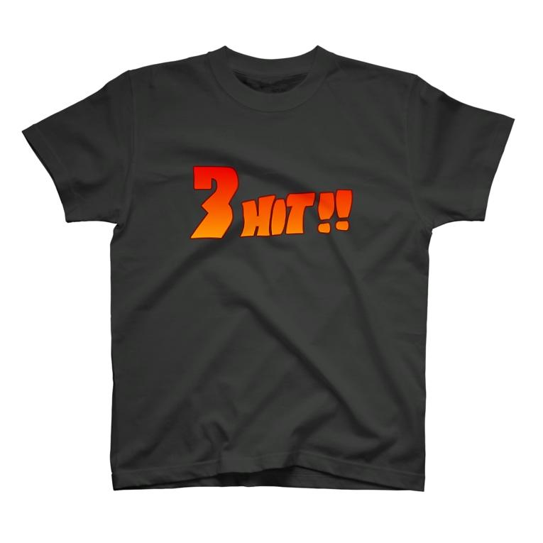 たった3段なのにこの威力 Tシャツ