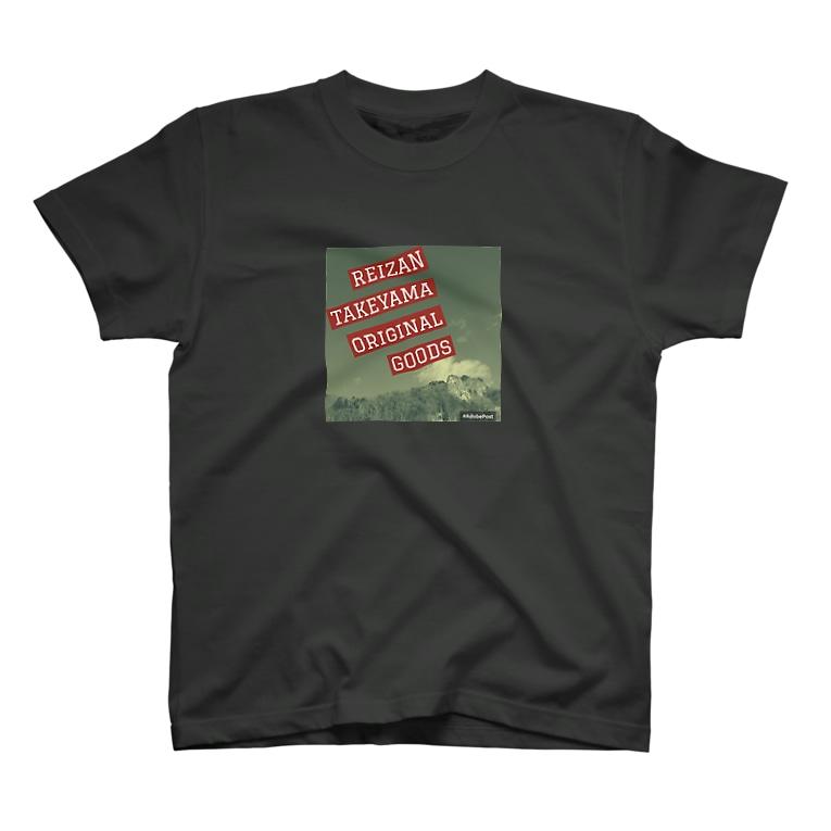 usagiの中之条霊山嵩山の道の駅のオリジナルグッズ T-shirts