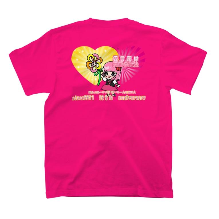 歌うバルーンパフォーマMIHARU✨〜あいことばは『笑顔の魔法』〜😍🎈の10周年記念Tシャツ🌈10BIG🌈 T-shirts