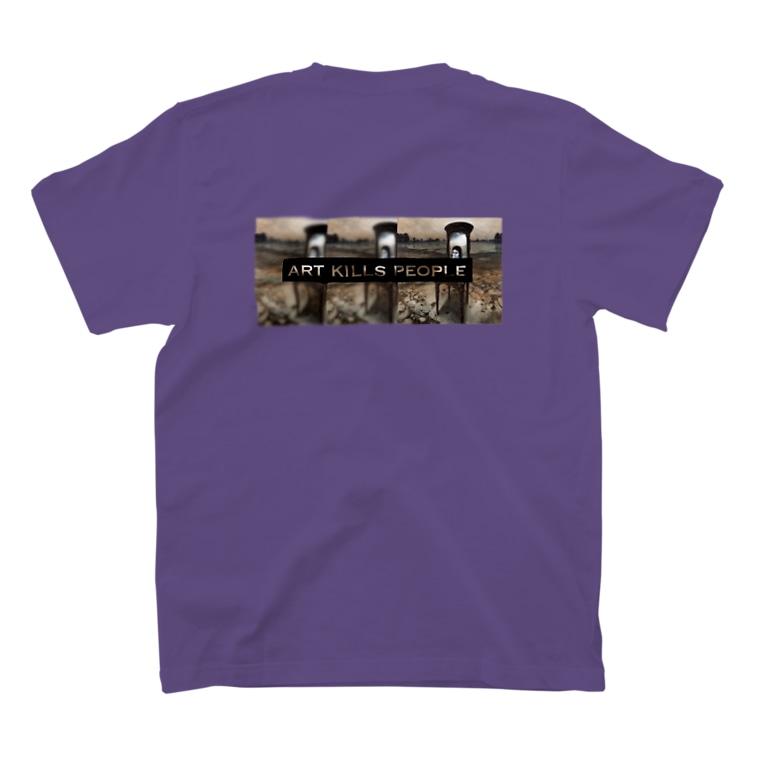 Ryの即死コンボ T-shirtsの裏面