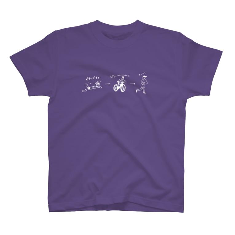 NiWANO RiSAのお父さんへ T-shirts