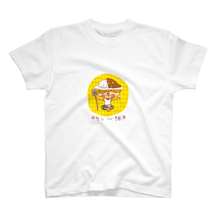 カレー派 Tシャツ