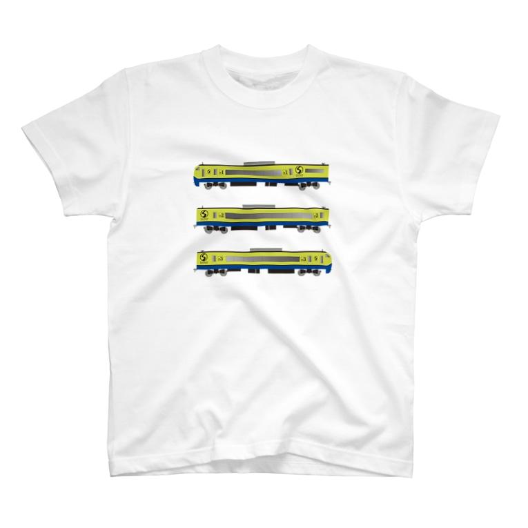 湘南高速鉄道の特急 Tシャツ