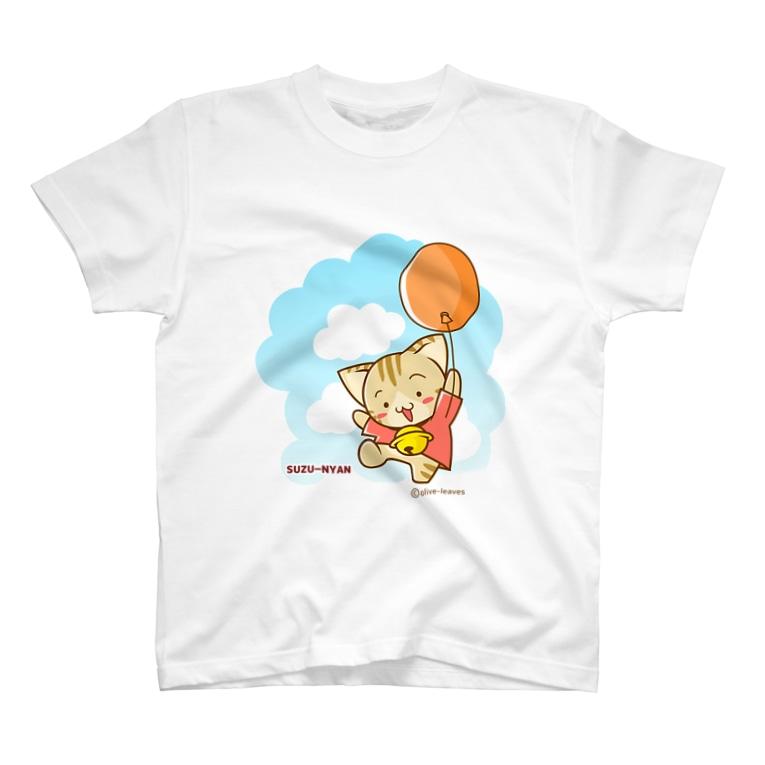 すずにゃん(風船) Tシャツ