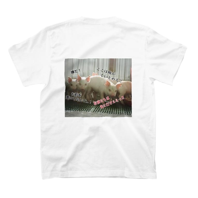 めぇめぇ羊のここは俺が食い止めるッッ! T-shirtsの裏面
