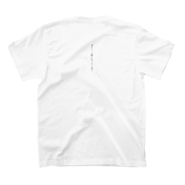 ATELIER SUIのmermaid. T-shirtsの裏面