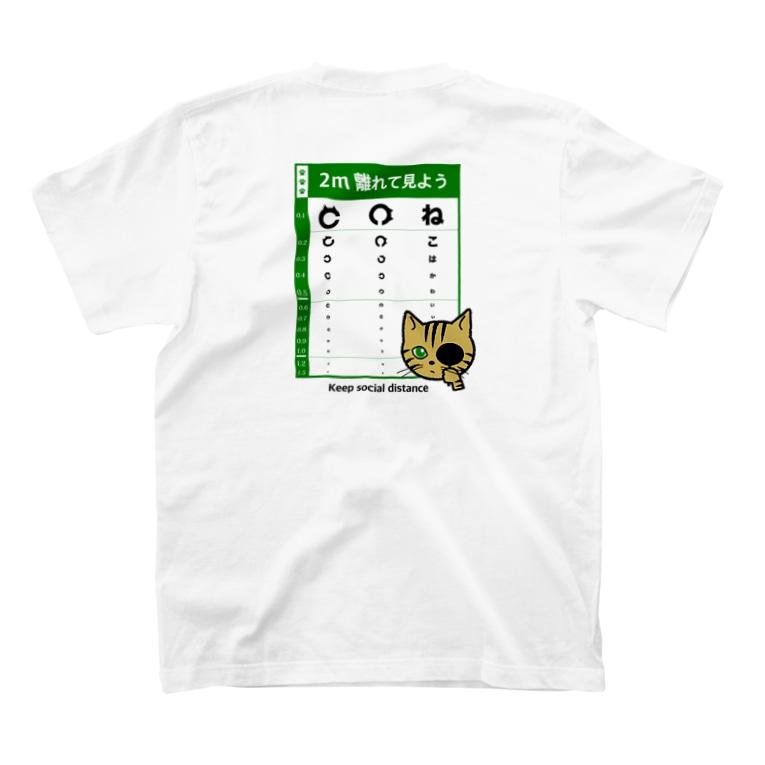 寺猫屋の猫好きさんのためのソーシャルディスタンスTシャツ T-shirts