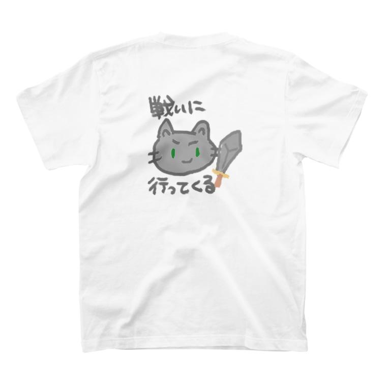 こはくさんとぺんぎんのこはくさんのたたかい T-shirtsの裏面