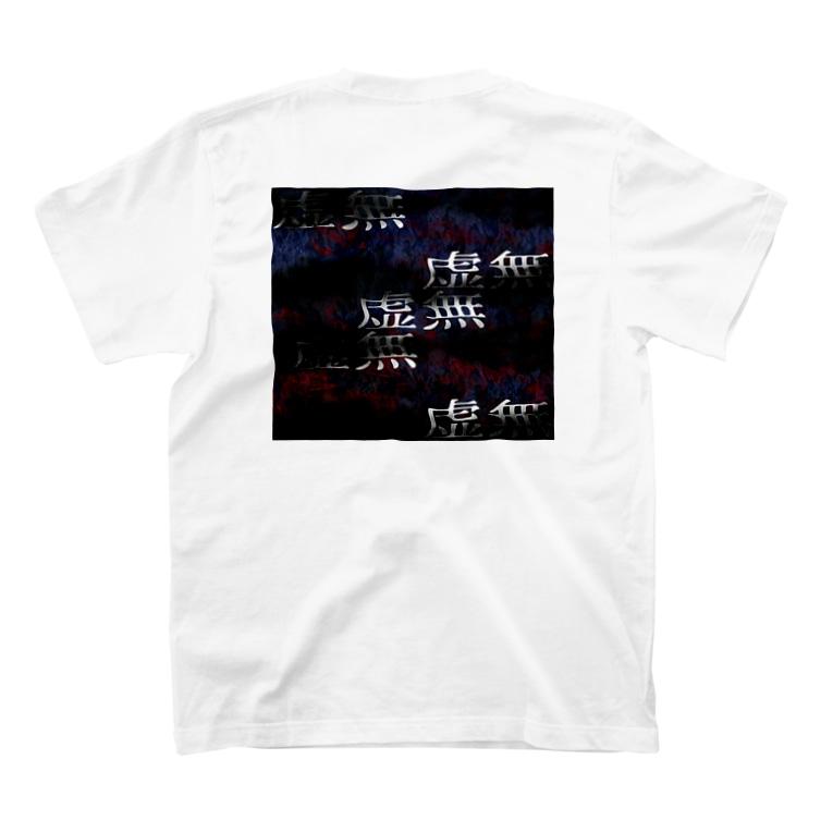 RMk→D (アールエムケード)の虚無 T-shirtsの裏面