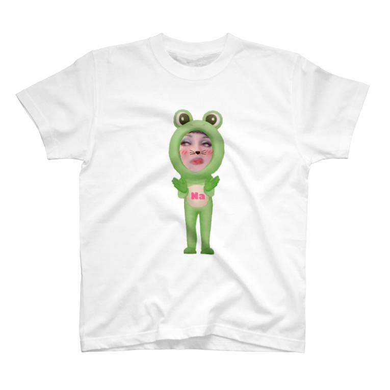WATABO- LIFEのNa ちゃんカエルバージョン T-shirts