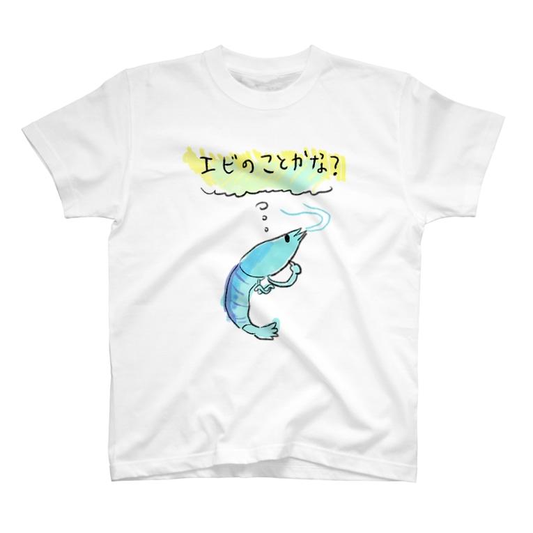 すしずの自意識過剰なエビ T-shirts