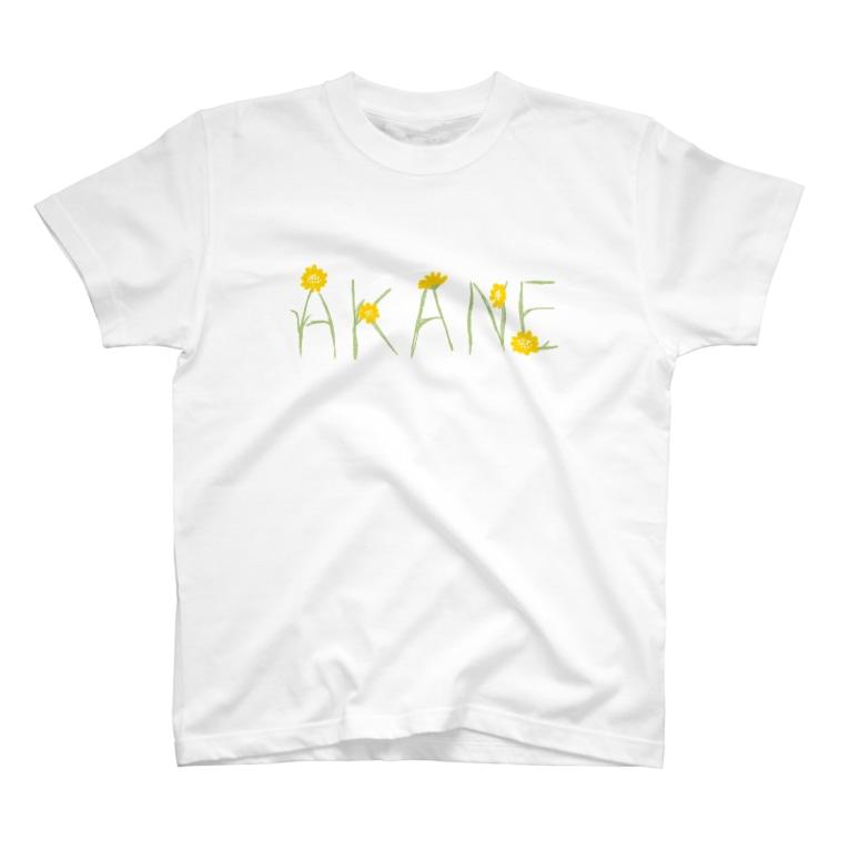 Ayumi HIdakaのあかねちゃん T-shirts