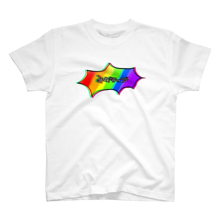 ビビッのネガティブレインボー T-shirts