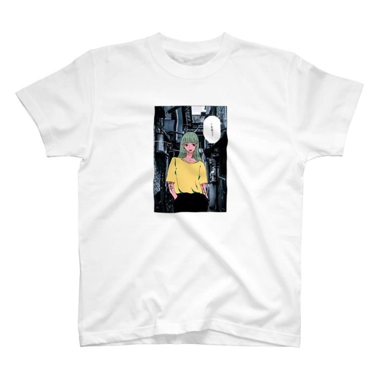 りっちゃんのvn T-shirts