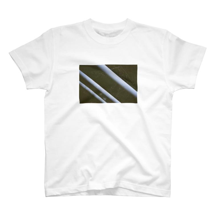 あむのわきみち T-shirts