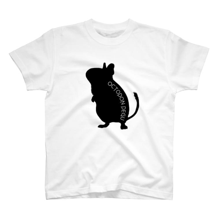 でぐんちゅのデグーシルエット(リアル) T-shirts