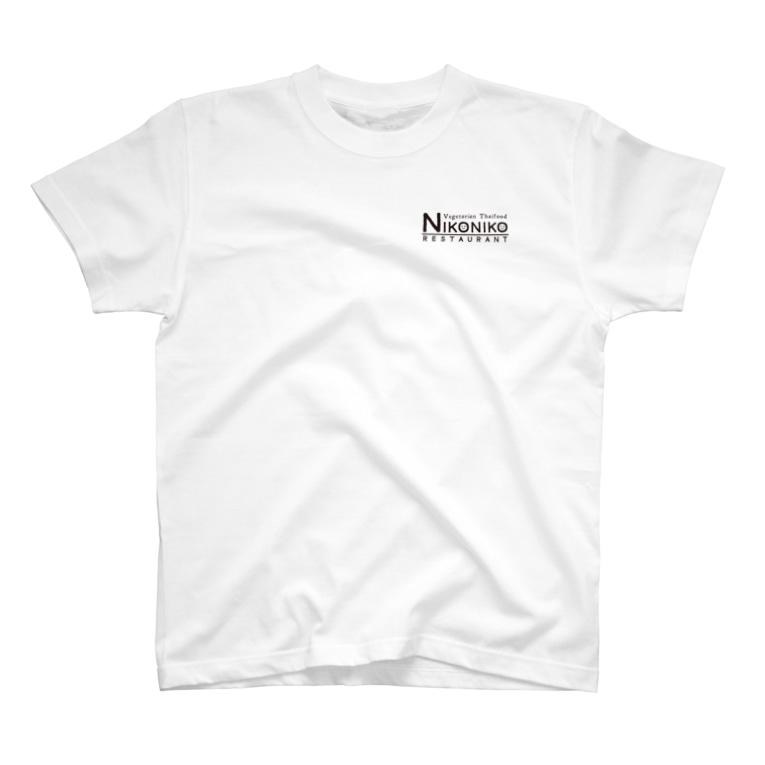ベジタリアンタイ料理*ニコニコレストランのお店のnikonikoロゴ(ブラック) T-shirts