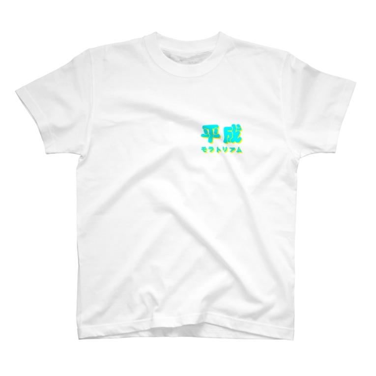 Smithの平成モラトリアム T-shirts
