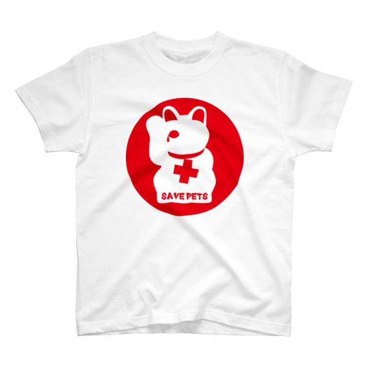 クロート・クリエイションのセイブペット T-shirts