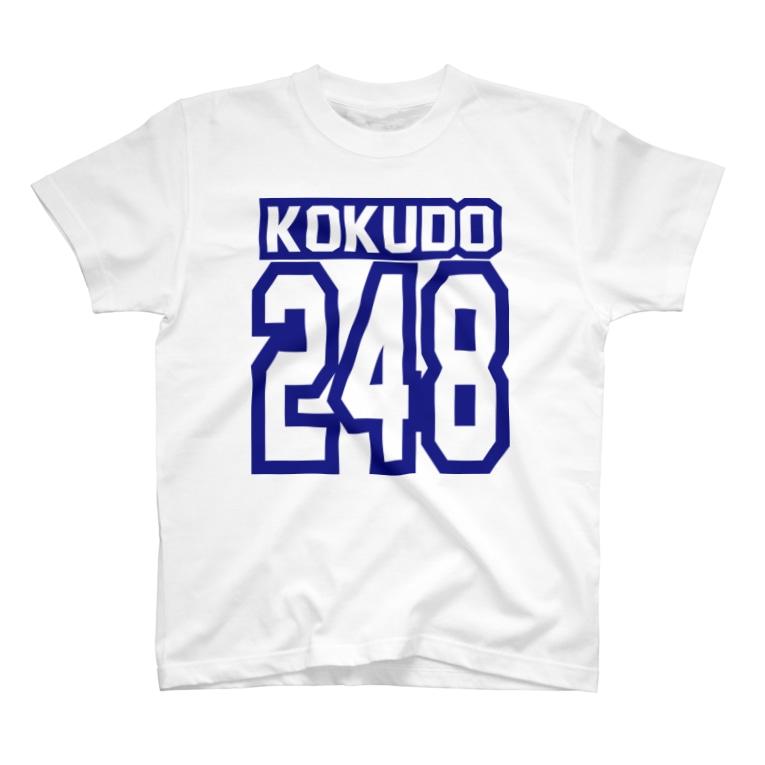 クロート・クリエイションのコクドー248その2 T-shirts