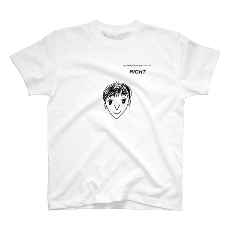 mashumaroの好きな人 T-shirts