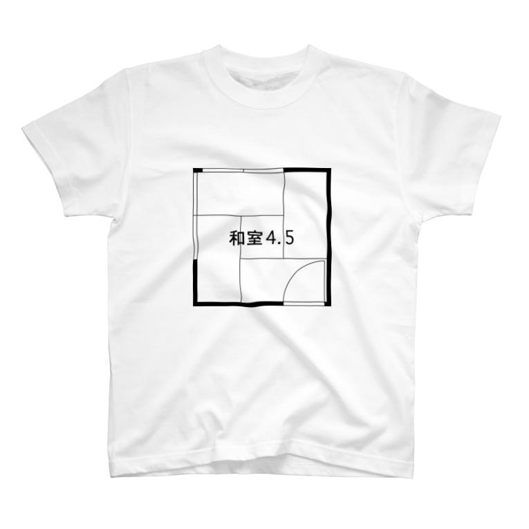 シグレニの四畳半 T-shirts