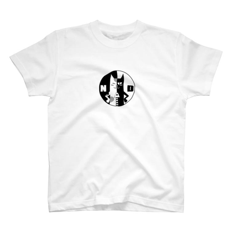 やすなま屋のND猫の皮脱衣所(黒印) T-shirts