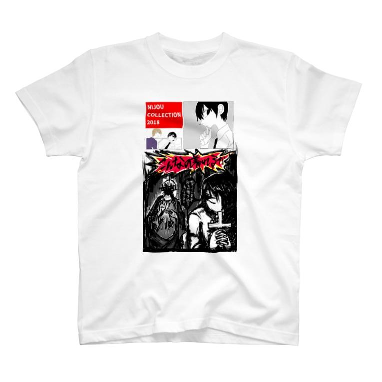 okusuri05の御曹司二条! T-shirts
