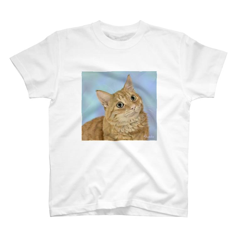 きなこのチャンタ君 T-shirts