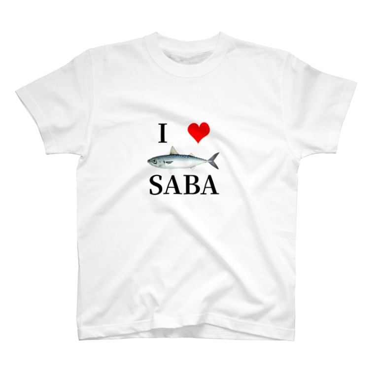 鯖グッズショップのI♥SABA T-shirts