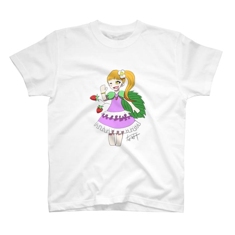 スキダマリンクのワイルドストロベリー姉 T-shirts
