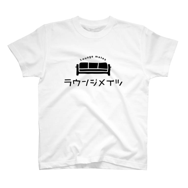 NY_dのラウンジメイツくろ T-shirts