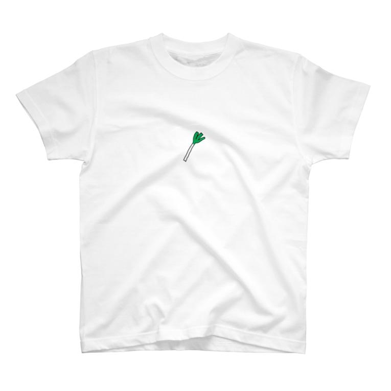 蘆田裕史のネギだけ T-shirts