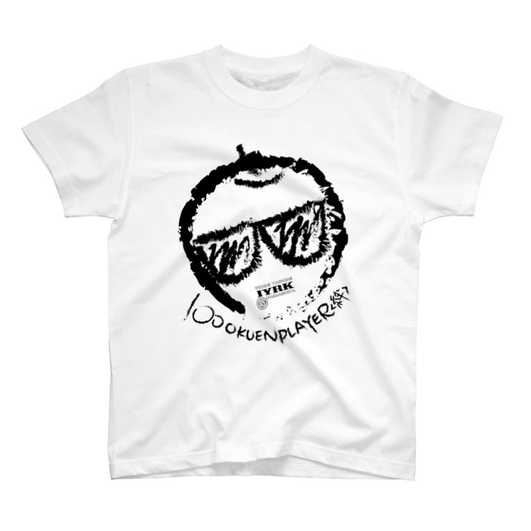 100OKUENPLAYER<絆>公式ショップの RINGOについてくなTシャツ イラスト黒線(背面文字なし)  T-shirts