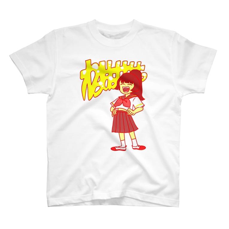ナリさんのわっはっはっはっ T-shirts