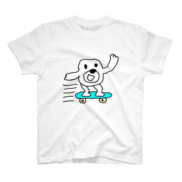 セブ山のグッズ売り場のスケボーヒモックマ T-shirts