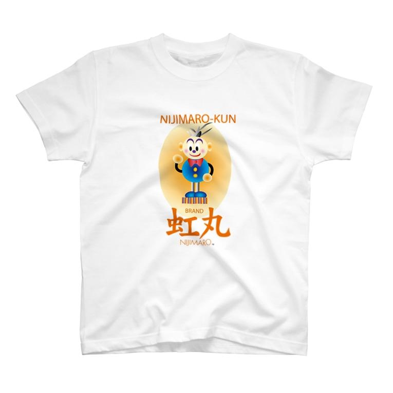 NijimaroのSAM-09 虹丸くん T-shirts