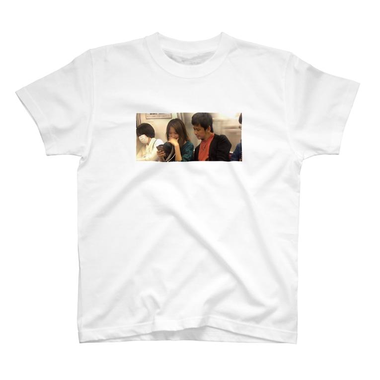アリクイ結束@6/1筋肉運動会やるよのMS T-shirts
