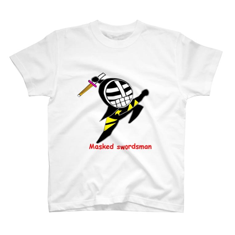 剣道グッズ 覆面剣士マスクドスウォーズマン 剣道Tシャツのマスクド・ブラック T-shirts